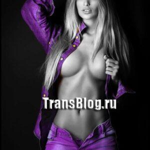 Эскорт услуги транссексуалки